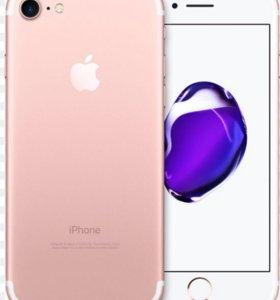 iPhone 7 Golden rose
