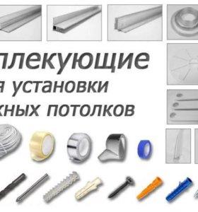 Монтажник ПВХ конструкций, натяжных потолков