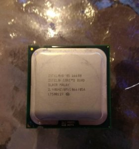 Intel Core™ 2 QUAD Q6600 (2.4GHz)