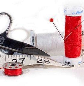 Пошив и ремонт одежды, любой вид ткани и фурнитуры