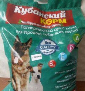 Корма для всех видов собак и кошек