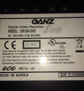 DR16H-DVD. CBC/GANZ