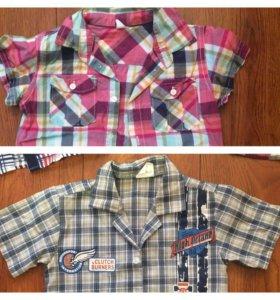 Рубашки 8 шт за 700