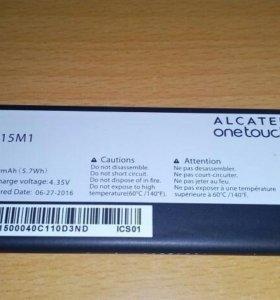 Акб для Alcatel 4024D
