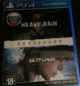 Heavy Rain, За гранью