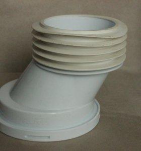 Гофра для сантехнического оборудования(унитаз)