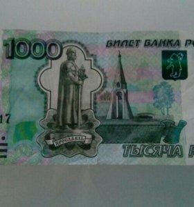 Банкнота с датой Вашего рождения