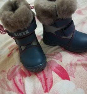Новые.Зимние ботинки. Р-р 23.Натуралка