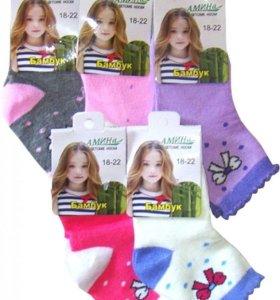 Детские носки для девочек и мальчиков