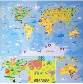 Сказочные  настенные   карты  для детей.