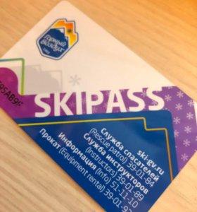 Сезонный Skipass (Скипасс) на СТК Горный воздух.