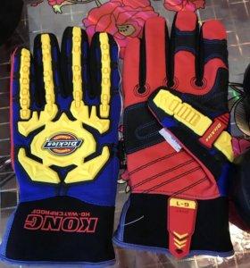 Противоударные перчатки зимние