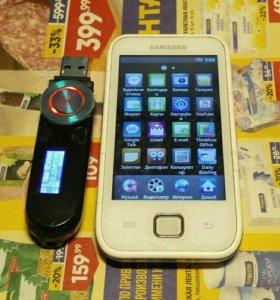 Mp3 плеер Samsung YP Sony NWZ