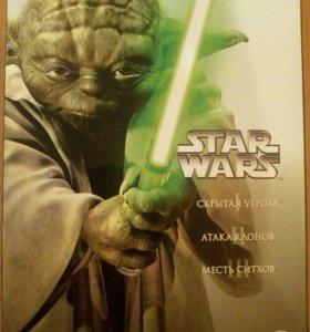 Звёздные войны I, II, III эпизоды
