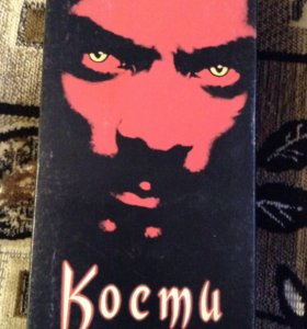 "VHS ""Кости"" Снуп Догг"