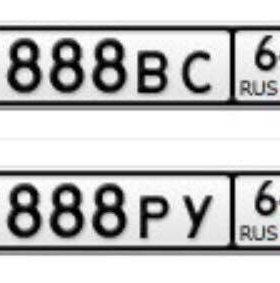 *888**64