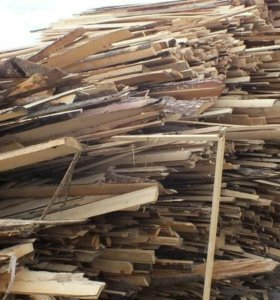 Срезки горбыль на дрова. Опилки