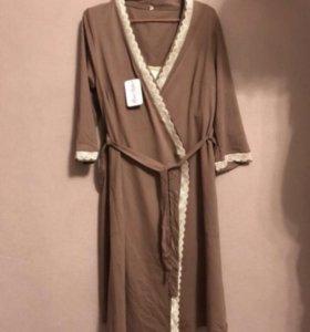 Халат и рубашка для беременных и кормящих новый