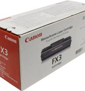 Картриджи Canon FX-3
