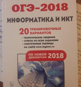 Книжка информатика