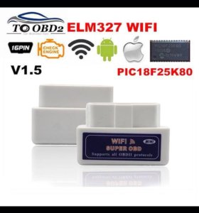 OBD2 for Apple , Android .wifi