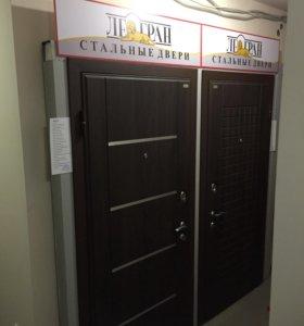Входные двери Ле-Гран