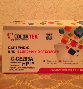 Катриджа для принтера