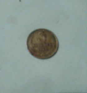 Монета  1969 ссср