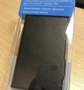 Чехол книжка для Microsoft Lumia 550
