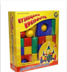 Продам кубики