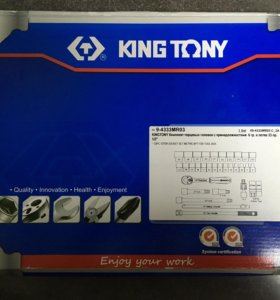 Набор торцевых головок King Tony 9-4333MR03