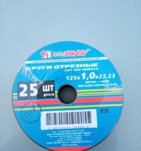 Зачисные и отрезные диски на болгарку