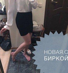 Юбка Bershka
