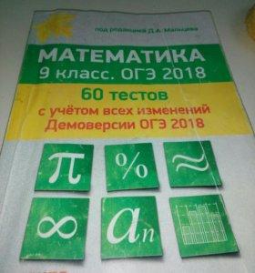 Репетитор по математике учитель контрольные