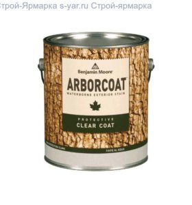 Benjamin Moore 636. Arborcoat Clear Coat Stain