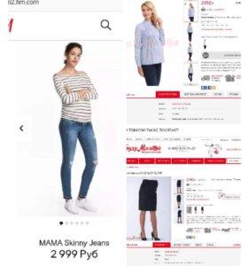 Одежда для беременных 5 вещей