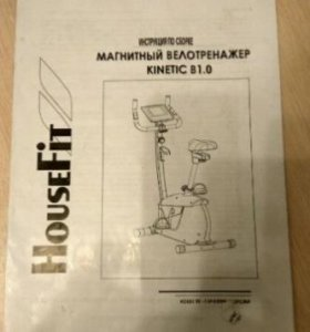 Велотренажер HouseFit Kinetic B1.0