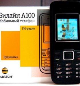 Телефон Билайн А-100