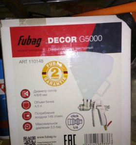 Fubag Decor G5000 текстильный пистолет