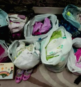 Распродажа детской одежлы