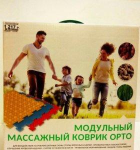 Массажный модульный коврик