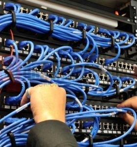 Ремонт интернет кабеля, настройка роутеров и др.