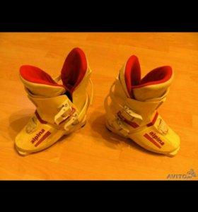 Горнолыжные ботинки 36 р