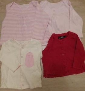 Кофты для девочек 3-6 месяцев