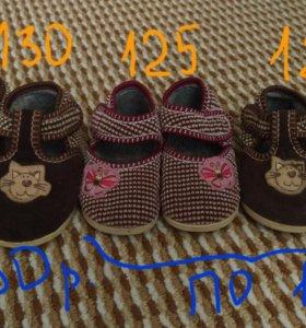 Детская обувь домашки, сандали, ботинки