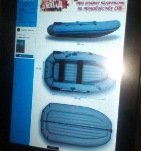 Лодка Флагман280