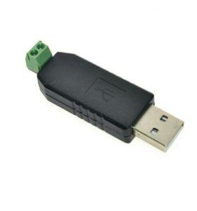 Преобразователь интерфейса USB - RS485