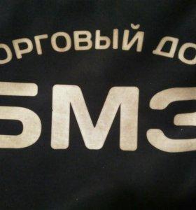 Металолом