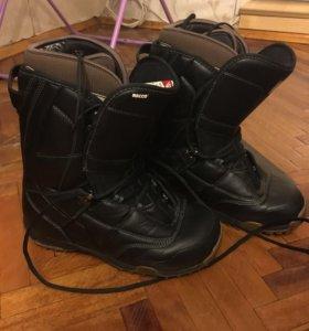 Сноубордные ботинки