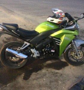 Расер 250